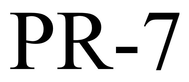 Logo PR-7